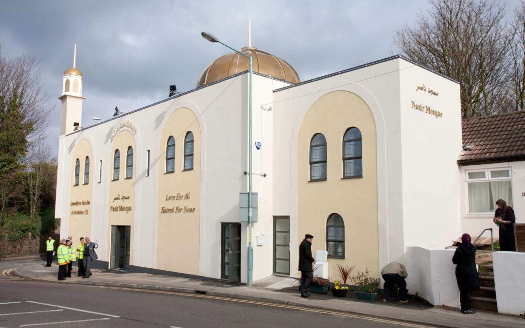 The Mosque © AMAUK